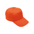 --5-panel-cotton-with-hard-front-cap