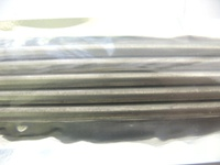 mandrel-4mm-2152